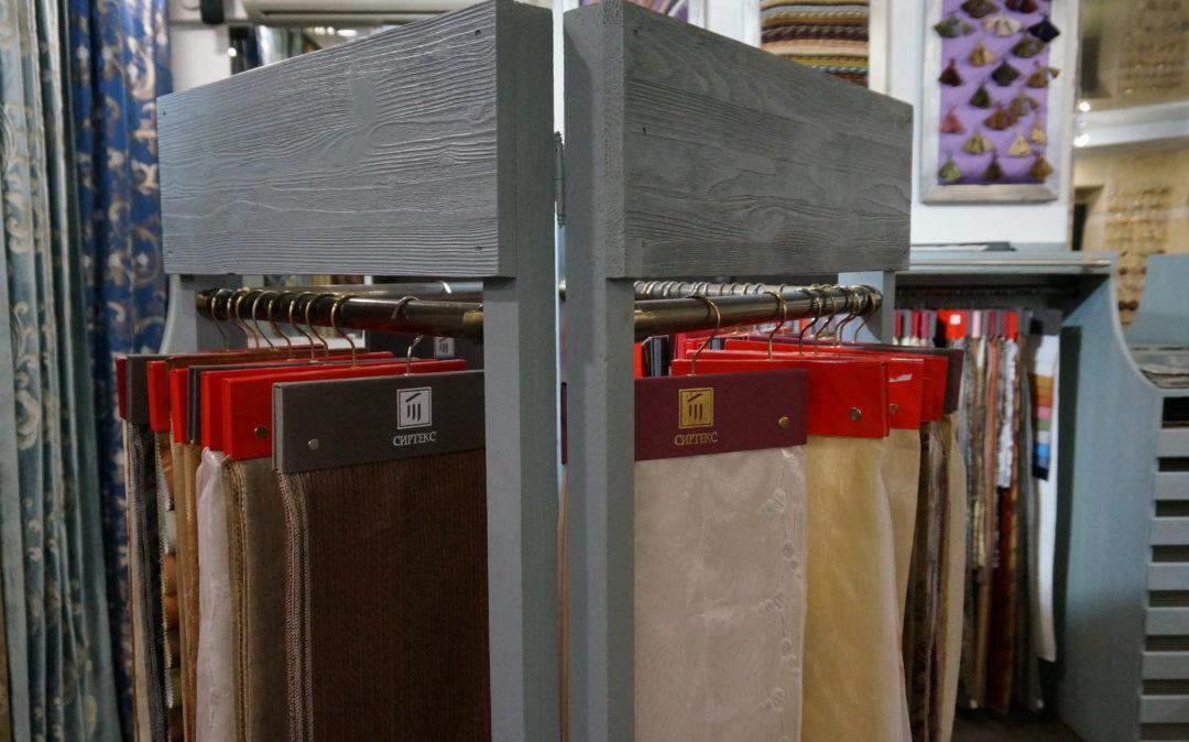 Производители тканей для штор