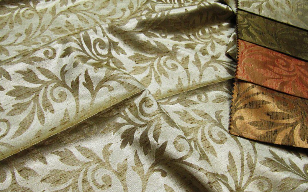 Элитные ткани для штор